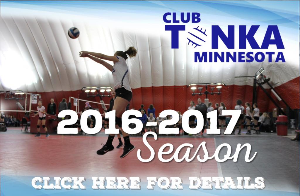 2016_season1-large